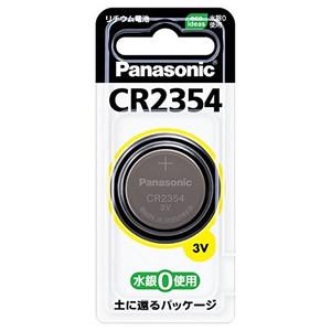 ボタン型電池 CR2354はどこにある?