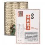 浜松餃子、美味しいね!