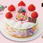 魔法使いプリキュア クリスマスケーキ 2016